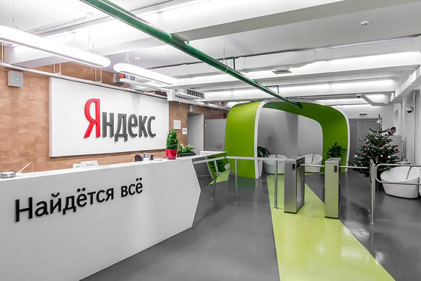 Скачать Яндекс Браузер для Windows 7 бесплатно