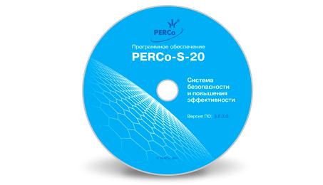 ПО PERCo теперь поддерживает ОС Windows 8 и имеет функцию автоматического обновления