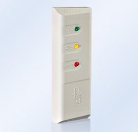Контроллер замка PERCo-CL201 со встроенным считывателем