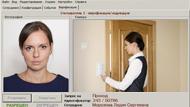 Визуальный контроль