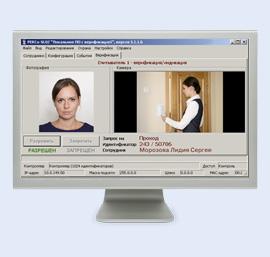 Локальное программное обеспечение комплексной системы безопасности PERCo